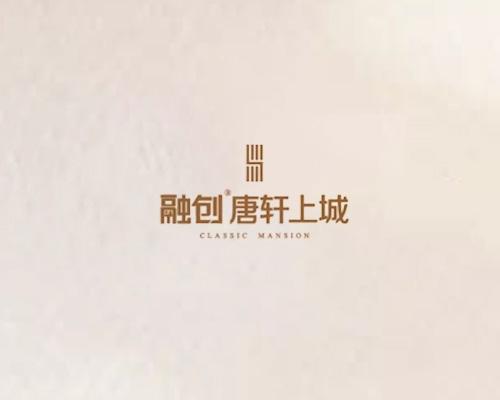 融创·唐轩上城